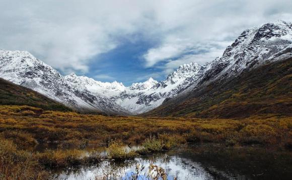 Alaska Landscape - Credit: Shawn Carter, USGS